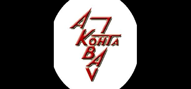 Логотип ООО Фирма Аква-Конта